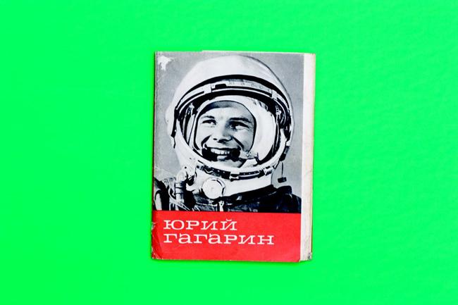 Yuri-gagarin-space-soviet-heroes-chocolate-box-romaric-tisserand-IMG_5441