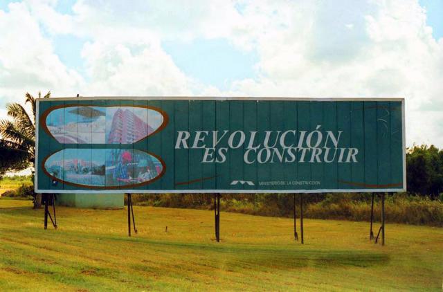 Romaric Tisserand-billboard-revolution