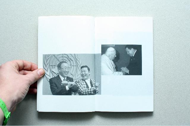romaric_tisserand_psy_gangnam_pope_john_paul_book_centre_pompidou_006